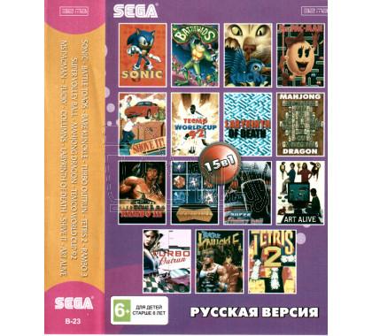 15в1 Sonic + BattleToads +BareKnukle + Outrun+Tetr + Rambo + VolBall + Mahjong + WCup + PcMan+Flicky + Columns+Labirint + Shove+ArtAlive