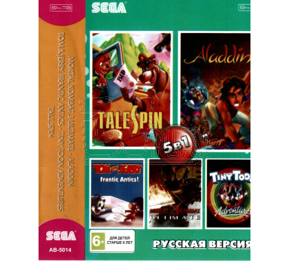 5в1 MK 3 Ultimatum+Aladdin+Tom & Jerry Frantic Antics+Tiny Toon Adventures Tale Spin