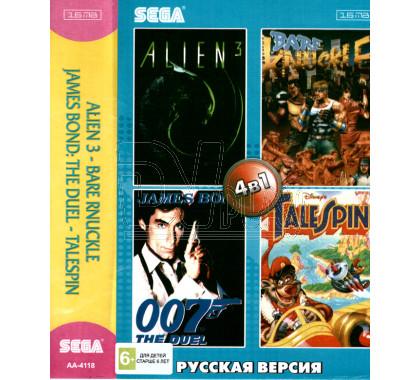 4в1 Alien 3+Bare Knukle+James Bond+Talespin