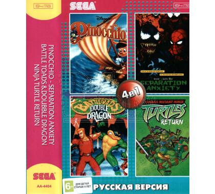 4в1 Pinocio+Battle Toads&Doubble Dragon+Ninja Turtle
