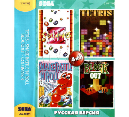 4в1 Tetris+Snake+Block Out+Columns 3