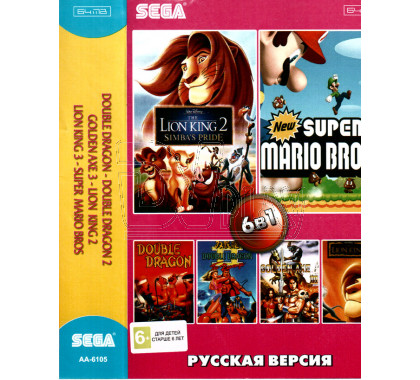 6в1 Double Dragon + Double Dragon 2 + Golden Axe 3 + Lion King 2 + Lion King 3 +