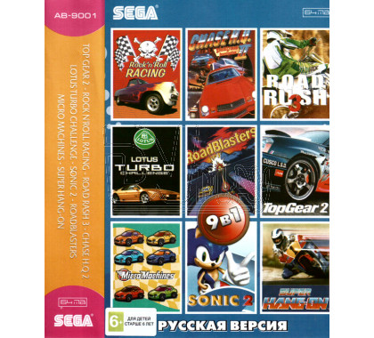 9в1 Top Gear2+Road Rash3+H.Q2+Lotus+..