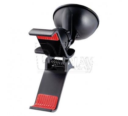 Автомобильный держатель Perfeo PH-505