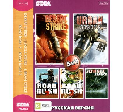 5в1 Desert, Jungle, Urban Strike+Road Rash 2+Road Rash 3