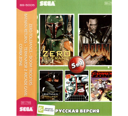 5в1 Zero Tolerance+Doom+Batman Returns+Terminator 2+Comix Zone