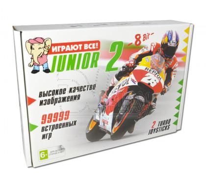 Игровая приставка 8bit Junior 2 (99999 игр)