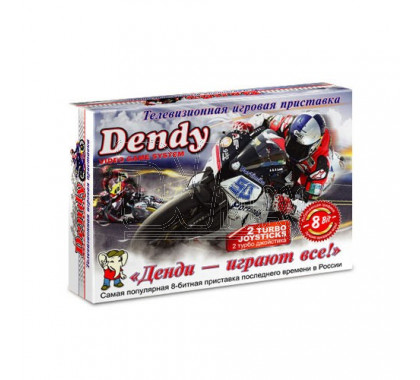 Dendy Junior Mini