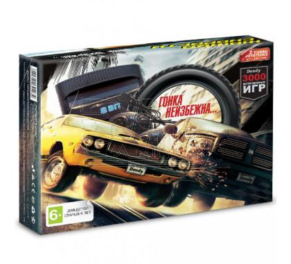Dendy N.F.S (3000 игр)