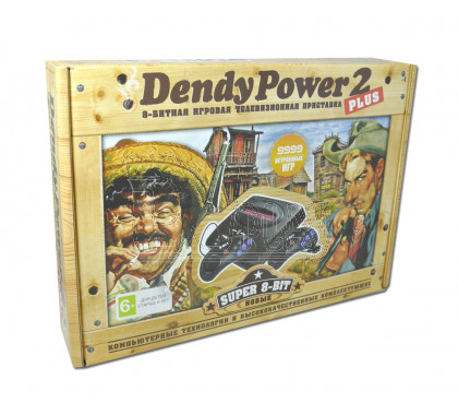 Dendy Power 2 (9999 игр)