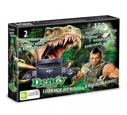 Dendy Turok (150 игр)