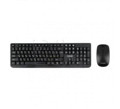 Гарнизон GKS-100 клавиатура + мышь