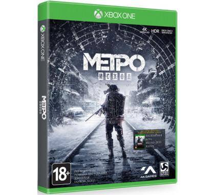 Метро: Исход Издание первого дня (русская версия) (XBOX One)