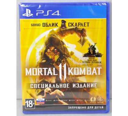 Mortal Kombat 11. Специальное издание (русские субтитры) (PS4)