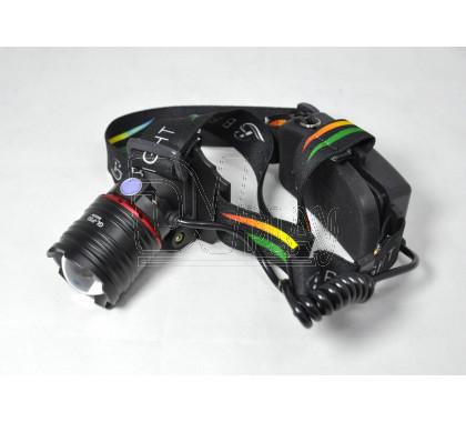 Налобный фонарь аккумуляторный P-ZB-P50