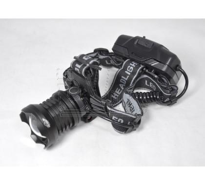 Налобный фонарь аккумуляторный HT-799-P90