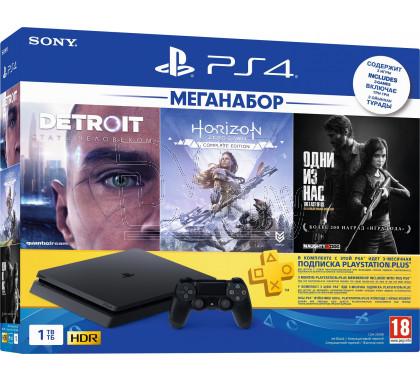 PlayStation 4 Slim 1TB + Detroit + Одни из нас + HZD + 3 мес. РСТ