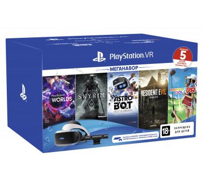 PlayStation VR 2.0 шлем виртуальной реальности с камерой + Megapack (5 игр)
