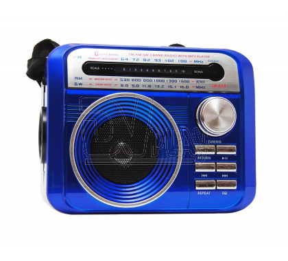 Радиоприемник LUXEBASS A13 (USB\SD\MP3) + фонарик