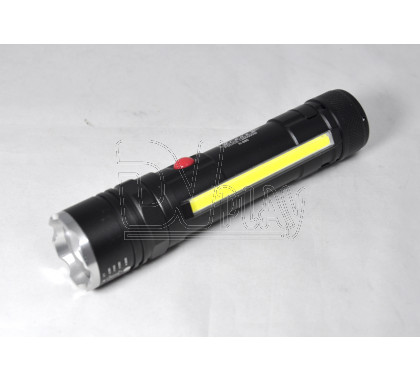 Ручной фонарь аккумуляторный H-685