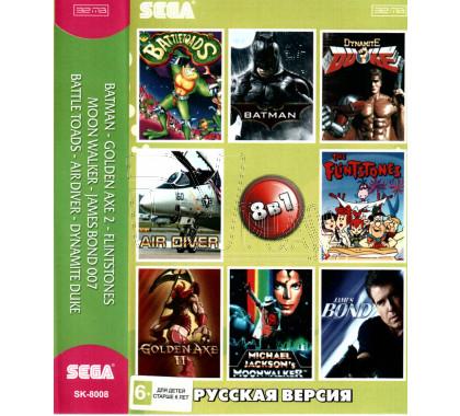 8в1 Batman+Golden Axe2+Flinstones+ Moon Walker+James Bound 007+Battletoads+ Air Driver+Dynamite Duke