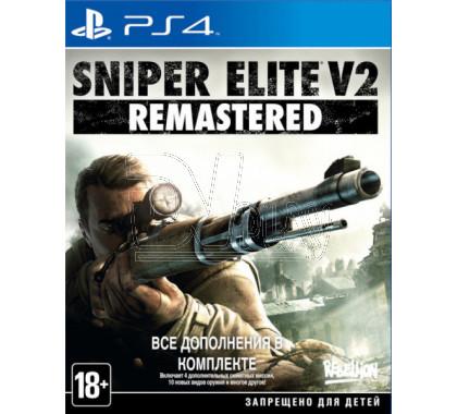 Sniper Elite V2 Remastered (рус.вер.) (PS4)