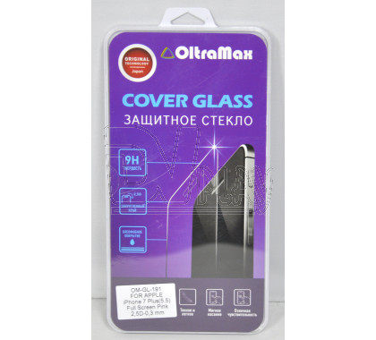 Стекло для iPhone 7 Plus OltraMax