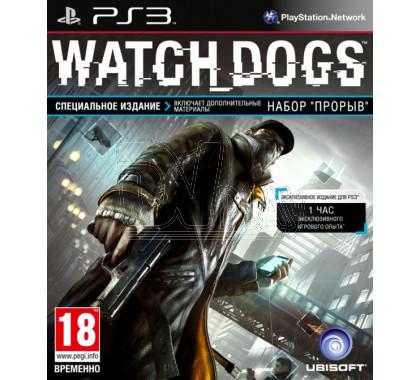 Watch Dogs (русская версия) (PS3)