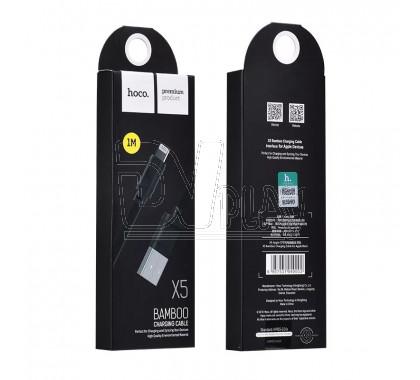 Кабель USB A - iPhone 5 (1 м) Hoco. X5