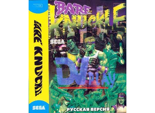 Bare Knuckle (StreetRage) (16 bit)