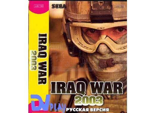 Iraq War 2003 (16 bit)