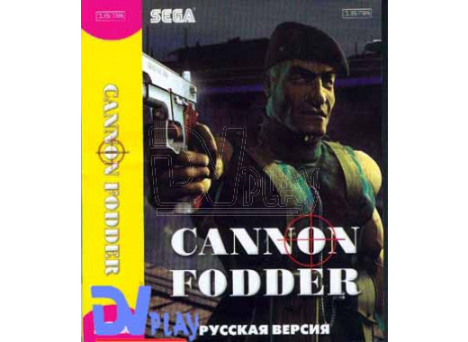 Cannon Fodder (16 bit)