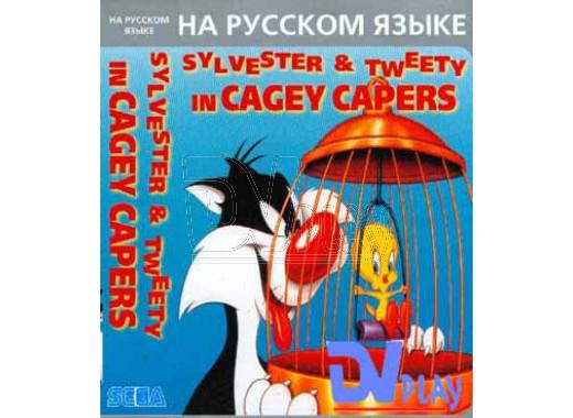 Sylvester & Tweety (16 bit)