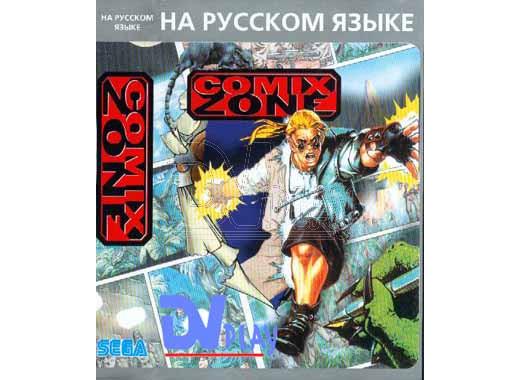Comix Zone (16 bit)