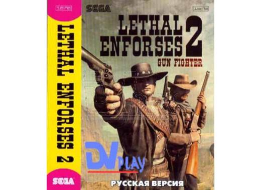 Gun Fighter (16 bit)