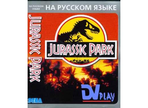 Jurasic Park (16 bit)