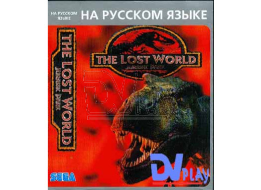 Jurasic Park 3 (Lost World) (16 bit)
