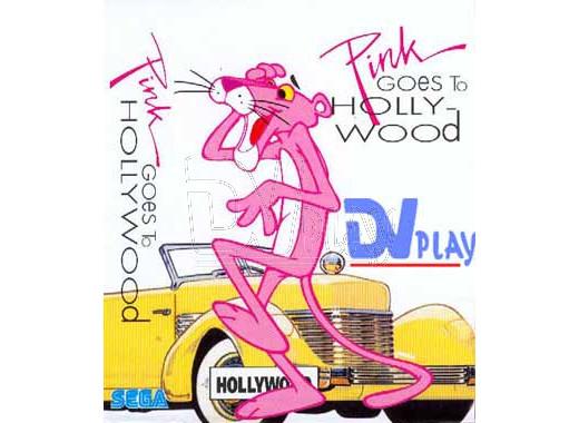 Pink Panter (16 bit)