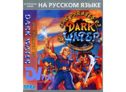 Pirates (Dark Water) (16 bit)