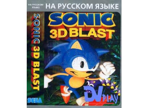 Sonic 5 3D Blast (16 bit)