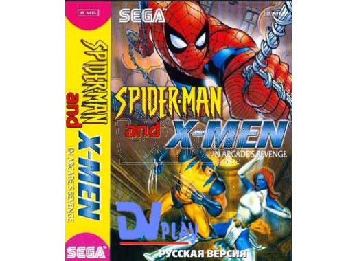 Spider Man 3 vs X-Men (16 bit)