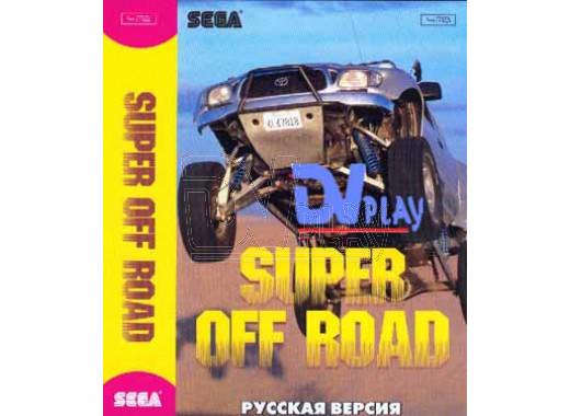 Super Off Road (16 bit)