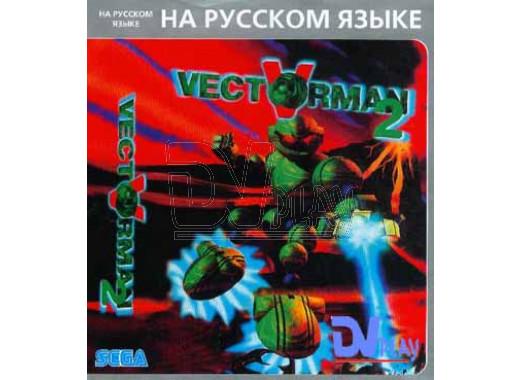 Vectorman 2 (16 bit)