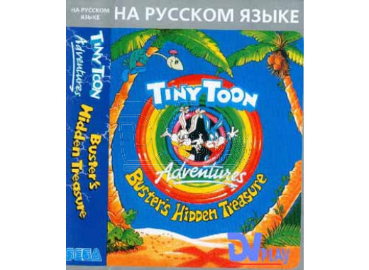 Tiny Toon Adventures (16 bit)