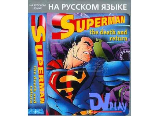 Superman (16 bit)
