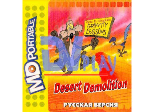 DESERT DEMOLITION (MDP)
