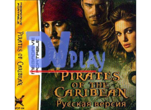PIRATES OF THE CARIBBEAN (MDP)