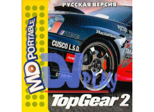 TOP GEAR 2 (MDP)