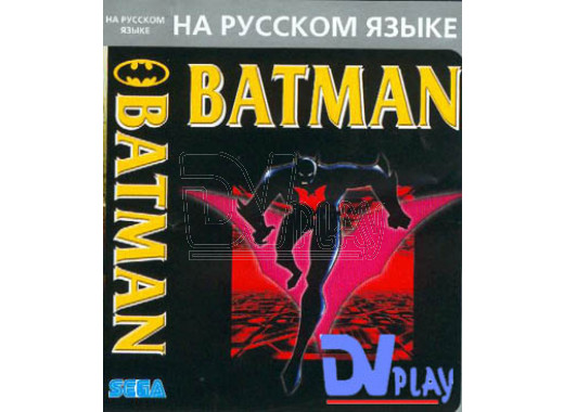 Batman (16 bit)
