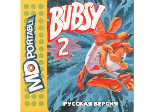 BUBSY 2 (MDP)
